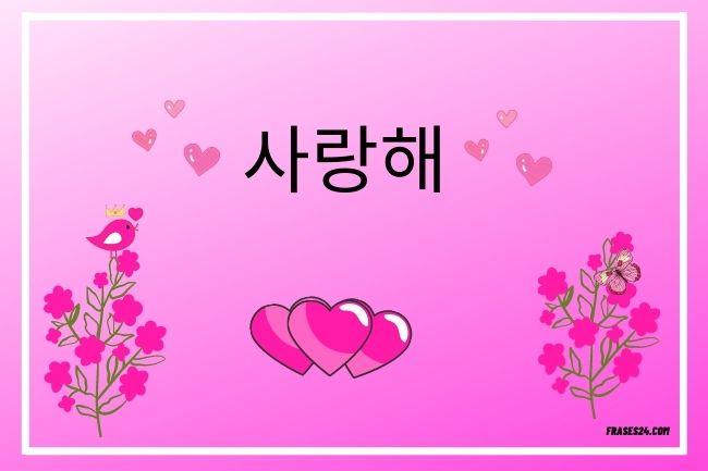 frases de amor en coreano 1