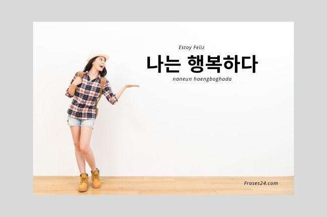Palabras-frases-en-coreano