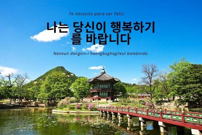 mensaje-en-coreano