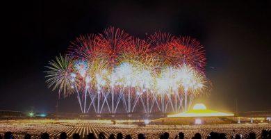 feliz ano nuevo felicitaciones